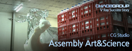 CG Studio Assembly Art&Science
