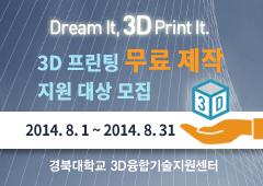 3D ������ �������� ����